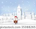 คริสต์มาส,คริสมาส,กระดาษ 35088265