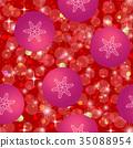 Christmas Seamless Background 35088954
