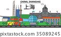China, Shanghai. City skyline architecture 35089245