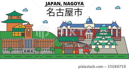 Japan, Nagoya. City skyline architecture 35089759