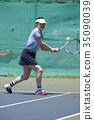 打网球的女人 35090039