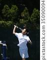打网球的人 35090094