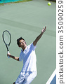 打網球的人 35090259