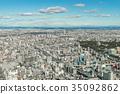 【아이치】 나고야의 도시 풍경 35092862