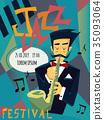 jazz, music, vector 35093064