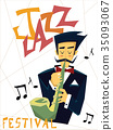 jazz, music, vector 35093067