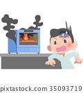 화재로 인식 패닉 아저씨 35093719