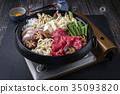 寿喜烧 炖汤 牛肉 35093820