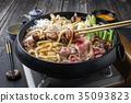 Sukiyaki stew beef 35093823