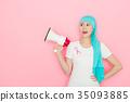 bullhorn, cancer, female 35093885