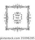 frame vintage decorative 35096285