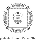 frame vintage decorative 35096287