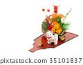 狗年 狗 狗狗 35101837