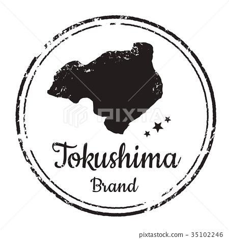 Tokushima stamp 35102246