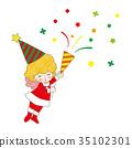 christmas, noel, x-mas 35102301