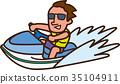矢量 摩托艇 男人 35104911
