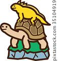 矢量 大陸龜 鬣蜥蜴 35104919