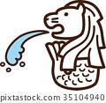 世界插圖地圖魚尾獅 35104940