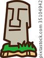世界插圖地圖Moai 35104942