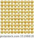 黃金 金色 金 35106618
