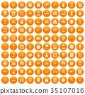 橙色 橘子 橙子 35107016