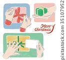 크리스마스 손과 선물 35107952