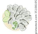 海鲜 牡蛎 原料 35108105