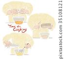手 麵粉 牛奶 35108121