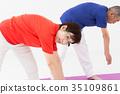 练习 运动 锻炼 35109861