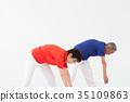 练习 运动 锻炼 35109863