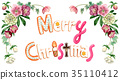 Merry Christmas lettering cookie painted by watercolor 35110412