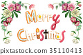 Merry Christmas lettering cookie painted by watercolor 35110413