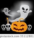 Flying ghost Happy halloween vector illustration 35112801