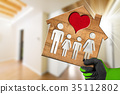 Interior Design - Model House - Heart and Family 35112802