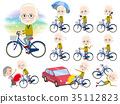 Yellow Ocher knit old man White_city bicycle 35112823