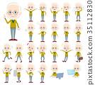 Yellow Ocher knit old man White_1 35112830
