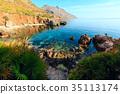 Sea bay in Zingaro Park, Sicily, Italy 35113174