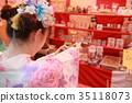 หญิงสาวยูกาตะเพลิดเพลินกับการเฉลิมฉลองของวัน 35118073