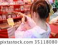 젯날의 과녁을 즐기는 젊은 유카타 여성 35118080