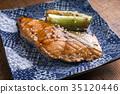 Japanese fish Teriyaki with Tsukemono 35120446