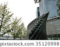 Osaka North Building Street 35120998