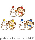 dog, dogs, winter 35121431