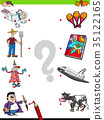 match people characters and objects game 35122165
