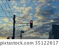 Dusk red light 35122617