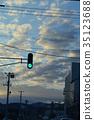 Sunset green light 35123688