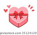 heart, hearts, gift 35124120