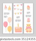 Happy birthday banner set, vector design 35124355