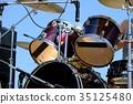 드럼, 악기, 혼자 35125480