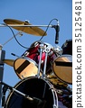 鼓 器具 儀器 35125481