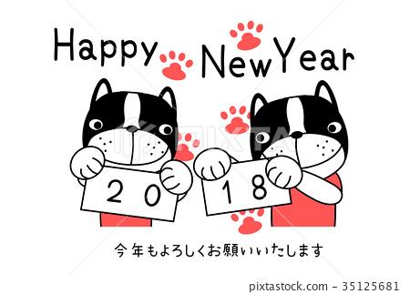 新年贺卡 贺年片 狗 35125681
